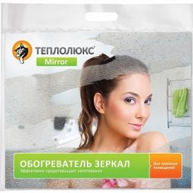Теплолюкс MIRROR