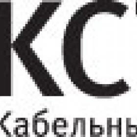 КСТМ-кабельные системы