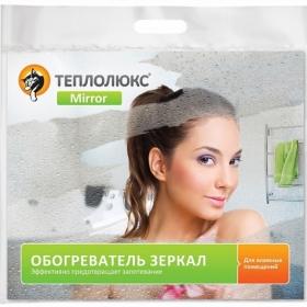 Теплолюкс – mirror 60х50