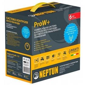 Система Neptun ProW+ ¾