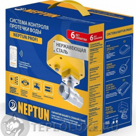 Система Neptun PROFI WiFi 1/2
