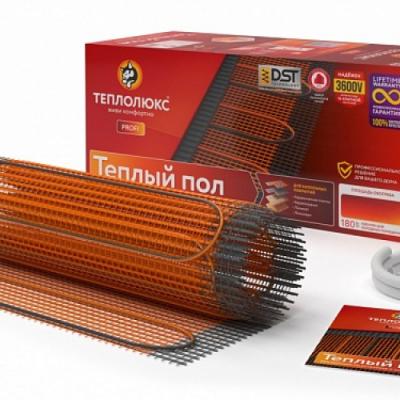 Теплолюкс ProfiMat 180-1,5 м²